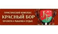 """Туристический комплекс """"Красный Бор"""""""