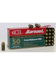Cartridge pistol sports Barnaul. 9mm Makarov (9 * 18)