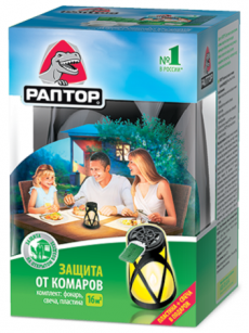 Lantern to protect against mosquitoes in the open air RAPTOR