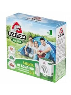 Kit (battery-powered + replaceable cartridge) RAPTOR